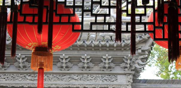 schulpartner-china-ziele